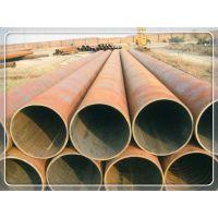 供应 20# Q345B 无缝钢管 厚壁无缝管