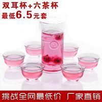 批发泡茶壶 耐热玻璃双耳杯茶具套装 花茶壶 配6茶杯套装 特价