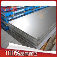 江苏上海厂家供应BT20-1CB钛板 钛棒 钛合金价格 提供材质证明