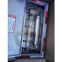 KGS-2矿井供水施救装置