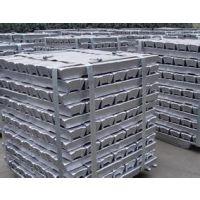 供应青铜峡 A00铝锭 电解铝