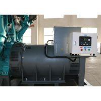 供应帕金斯 柴油发电机组SP1760-2200KW/帕金斯/斯坦福/深海