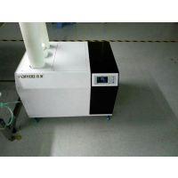 加湿机价格 供应百奥超声波加湿器PH09LA 9公斤冷库增湿、保湿喷雾机