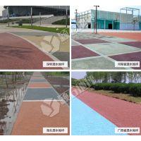 内江市压花地坪 彩色透水地坪|透水地坪胶结料|透水胶结剂 生产厂家