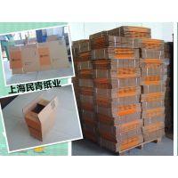 供应七层美卡普通包装纸板箱 1号特硬搬家纸箱批发 定做三层飞机盒民青纸业