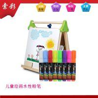 索彩8MM专用广告笔 定制LOGO荧光板专用笔 可擦玻璃彩绘笔 厂家直销