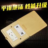 梅兰日兰平推式五孔电话电脑地面插座 标准 通用(ML-F-3)全铜防水