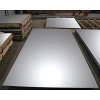 供应304宝钢不锈钢板 金属制品不锈钢板折弯加工镜面抛光加工