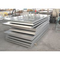 现货供应优质材料1060美国铝合金1060铝板