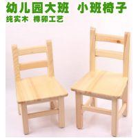 定做成都幼儿园桌椅, 优质橡木家具,成都木洛家具厂
