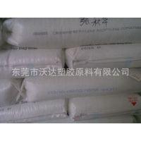 PP/李长荣化工(福聚)/ST866M 高透明度 食品级 无规共聚PP