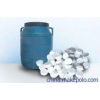 水处理消毒剂_水处理消毒剂价格_优质水处理消毒剂批发