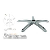 批发价格 铝合金压铸采购商机ZCL350椅脚电镀 承接铝合金椅脚OEM订单