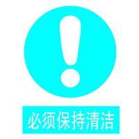 PVC板300*300晋城厂家线路相位标志