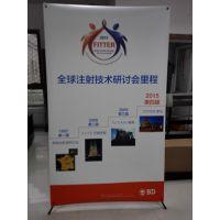 X展架销售、金属便携展架--北京志高一手工厂立省40%