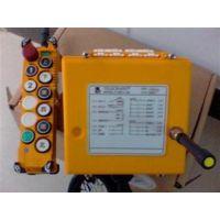 禹鼎行车遥控器总代|起重机制造商行车遥控器|山东遥控器经销商