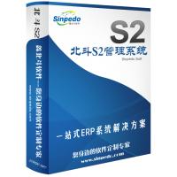 深圳ERP软件/深圳ERP企业管理系统、sinpedo不限用户数