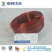 河南郑州厂家直销酒红色音响线 背景音乐线缆 无氧铜音响线 喇叭线 音响线 各种型号音箱线