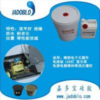 广州LED显示屏灌封胶价格实惠电子密封胶厂家