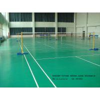 学校地胶,幼儿园塑胶地板,PVC地板工程