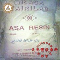 ASA/台湾化纤/WG1700/WE810P/WE8100 室外 机车外壳 门窗披覆层
