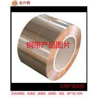 C7025TL02铜合金