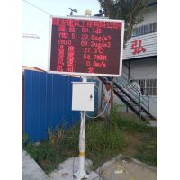 迈极MOC供应【PM2.5扬尘检测仪】可远程监控