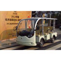 云南8座电动旅游观光车
