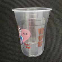 120g球形爆米花塑料桶/pp彩印透明爆米花杯