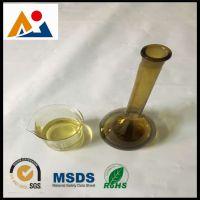 抗黄变助剂硫化剂EVA制品PU鞋材CPU.TPU弹性体稳定剂抗黄剂 MW-KH