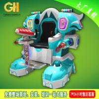 ***新广场游乐机器人对战机器人广场站立行走生意赚钱娱乐设施