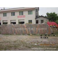 供应中国红  巨石     花岗岩 价格可面议   条纹清晰  数量有限