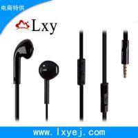 厂家供应各大品牌耳机 智能通用耳机高音质耳机 万能带麦耳机