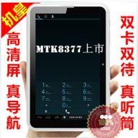 双核 可打电话 7寸平板电脑批发 MTk8377 6577 双卡双待 3G手机