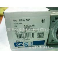 日本原装欧姆龙 时间继电器H3CA-8 AC220V工业计时器OMRON