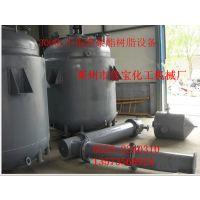 供应反应釜 饱和聚酯树脂设备 反应锅 分散釜 厂家直销
