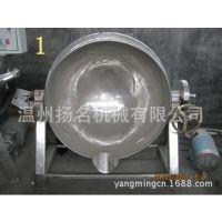 医药设备 不锈钢夹层锅 蒸汽夹层锅 电加热夹层锅等 厂家直销