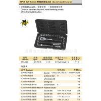 正品德国史丹(SATISFY)365029五金工具手动工具工具组套系列