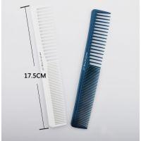 107梳子 美发师必备 理发梳子 剪发专用梳子[MFSZ005]
