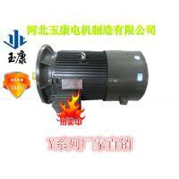 河北电机厂供应批发Y802-2级1.1kw100%铜线/国标三相电动机