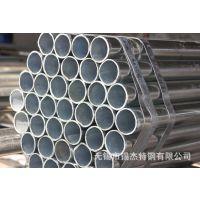【镀锌管厂家】供应热镀锌钢管 镀锌带焊管 q235薄壁镀锌管大棚管