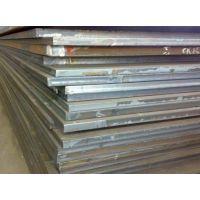 Q460C钢板货源充足出厂价格
