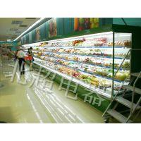 供应定做北极洋LFG-2.5超市冷藏展示柜,老厂家