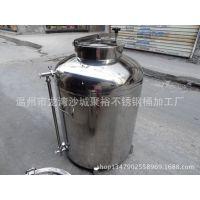 供应304不绣钢500L酿酒设备 酿酒桶 储藏桶各型号大小可定做