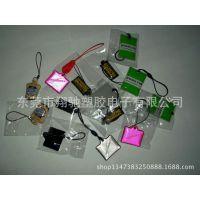 供应PVC手机屏幕擦 时尚手机挂件屏幕擦 外贸出口定制手机屏幕擦