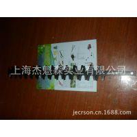 日本共立HCR-151A绿篱机刀片、共立HCR-151A、绿篱机刀片