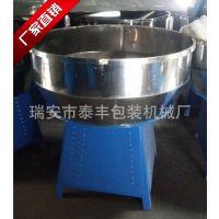 拌料机  塑料拌料机 混色机 塑料机械 高速拌料立式搅拌机