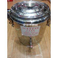 潮安不锈钢保温桶厂家直销不锈钢全发泡保温桶饭桶