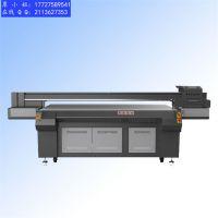 uv喷墨打印机 手机壳定制数码印花机 低投资创业设备