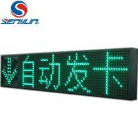供应广东湖南江西福建雨棚信号灯,供应收费站雨棚灯,红叉绿箭,车道指示灯